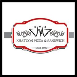 پیتزا خاتون
